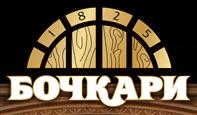 Пиво оптом от Бочкари в кегах